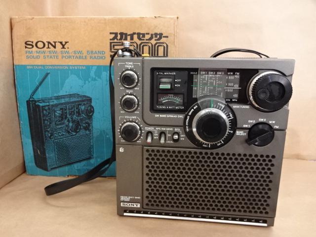 箱付 スカイセンサー 9500 ソニートランジスターラジオ SONY ICF-5900 SW DUAL CONVERSION SYSTEM Skysensor 5900 FM 美品