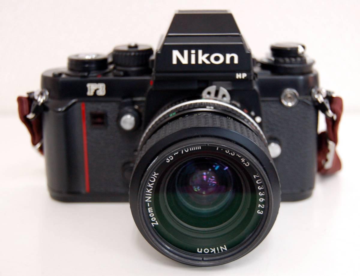 Nikon F3 ブラックボディ カメラ Zoom-NIKKOR 35-70mm 1:3.3-4.5 レンズ ニコン 一眼レフカメラ セット カバー付き ジャンク 1円から
