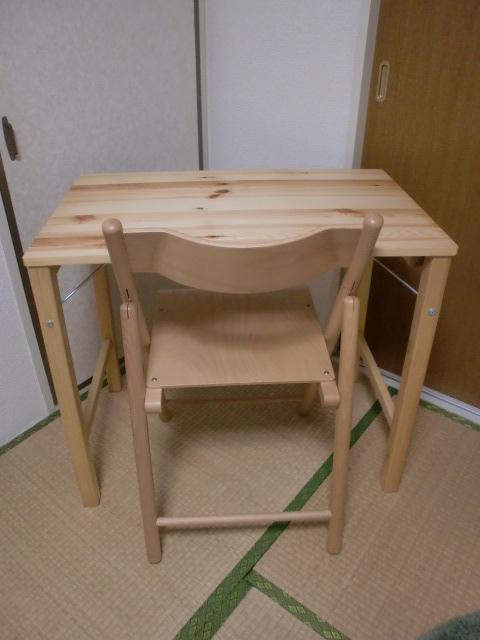 無印良品/パイン材ローテーブル・折りたたみ式 - 家具