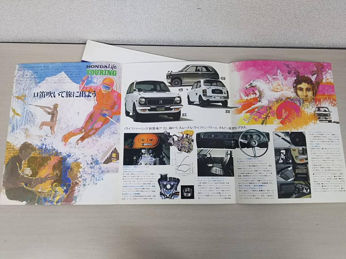 自動車 カタログ ホンダ シビック ライフ 3冊セット_画像3
