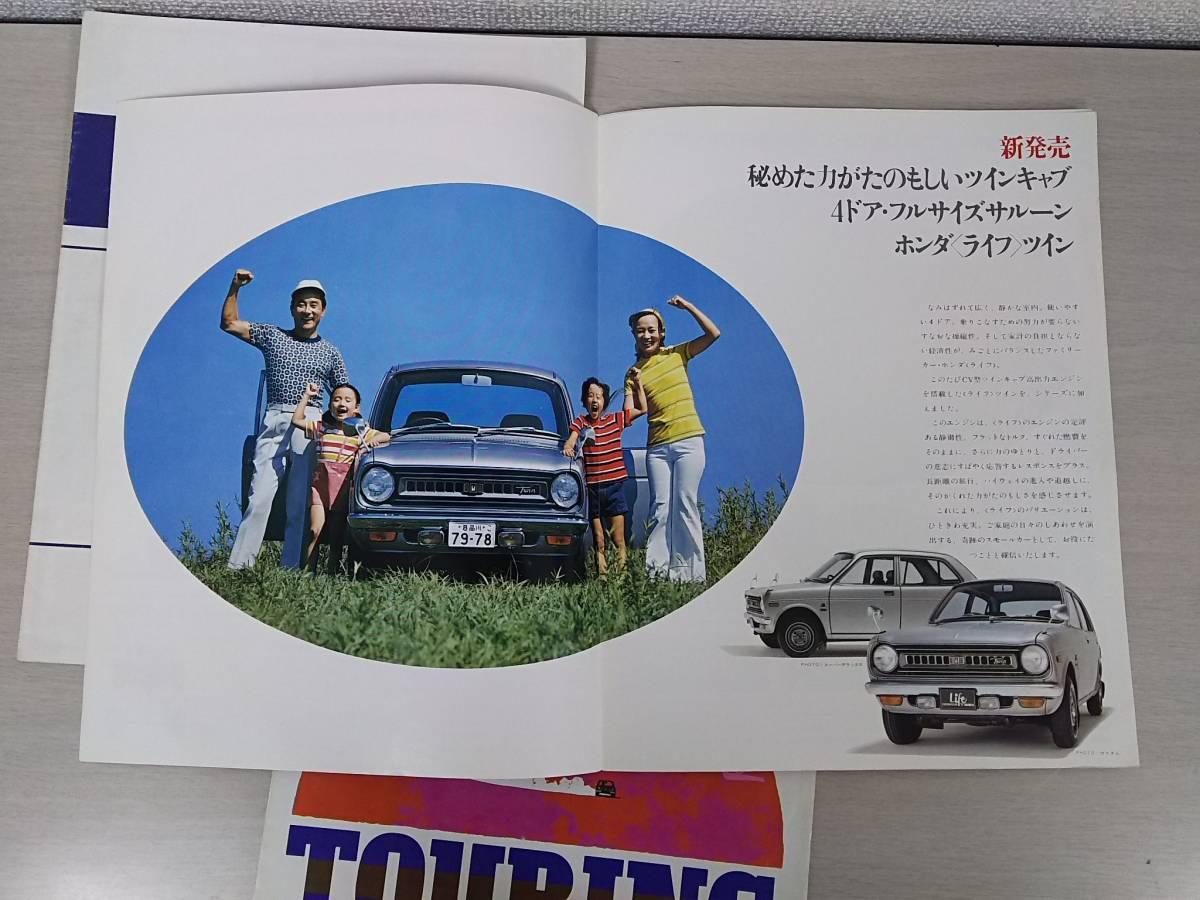 自動車 カタログ ホンダ シビック ライフ 3冊セット_画像2