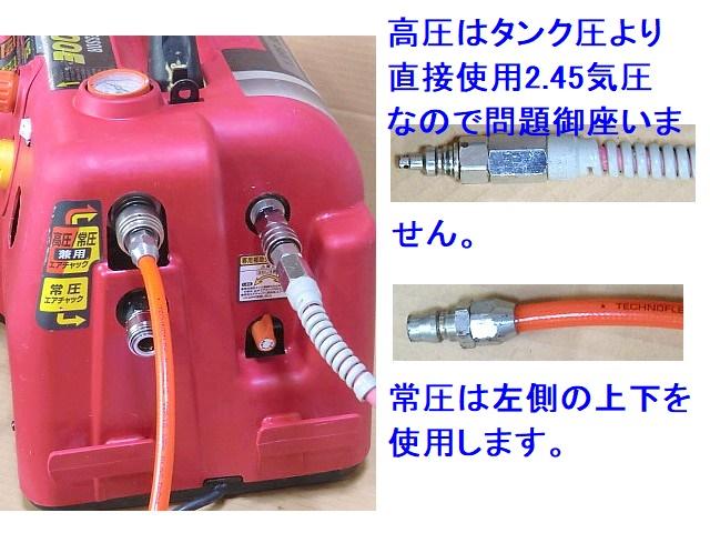 MAX,高圧エアーコンプレッサー,AK-CL7700E,軽量型1分38秒で自動停止,コンプレッサー動作は問題なし共用カプラに問題有,説明内容要確認_画像6