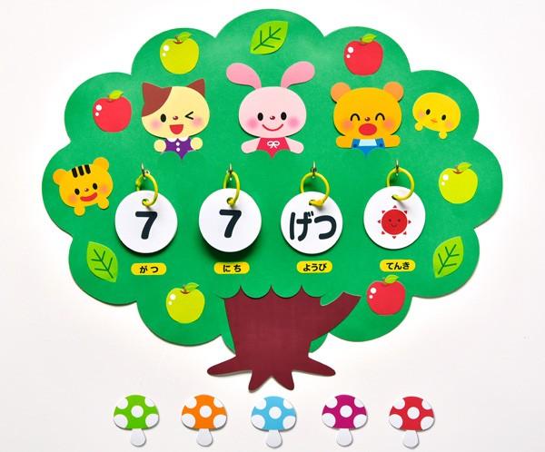 ★壁面飾り工房 「木の日めくりカレンダー」 知育 幼稚園 保育園 学校 病院 施設★