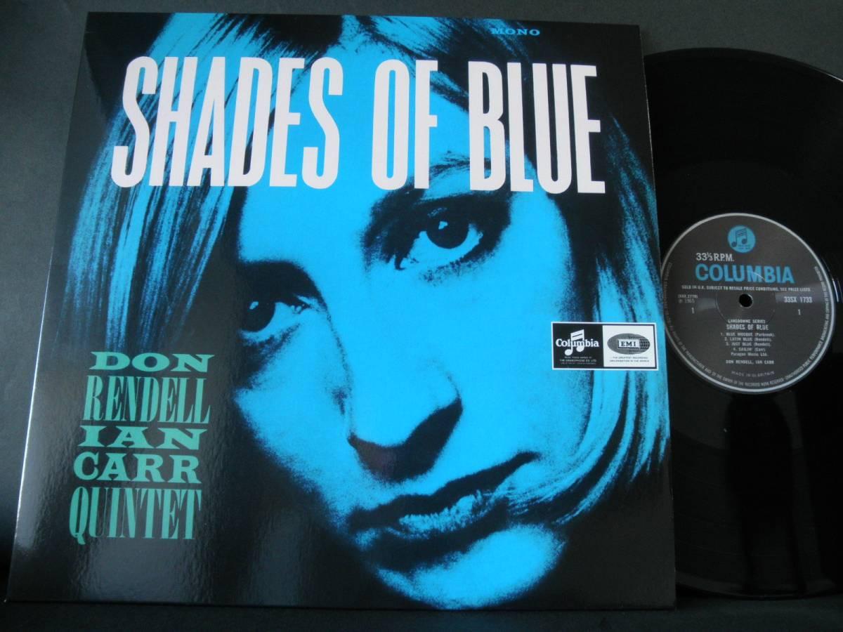 【英Columbia・Limited Reissue】Don Rendell, Ian Carr/SHADES OF BLUE★オリジナルジャケット★