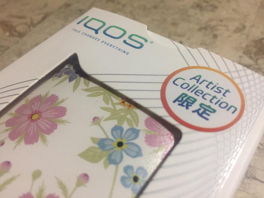 ★ IQOS ポケットチャージャー ケース アーティストコレクション ①_画像2