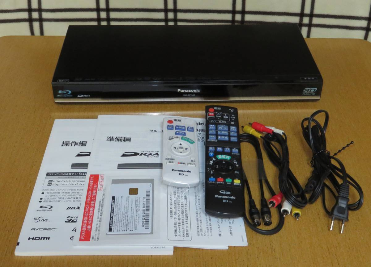 パナソニック Panasonic DMR-BZT600-K 3番組同時録画 BDXL対応 動作品