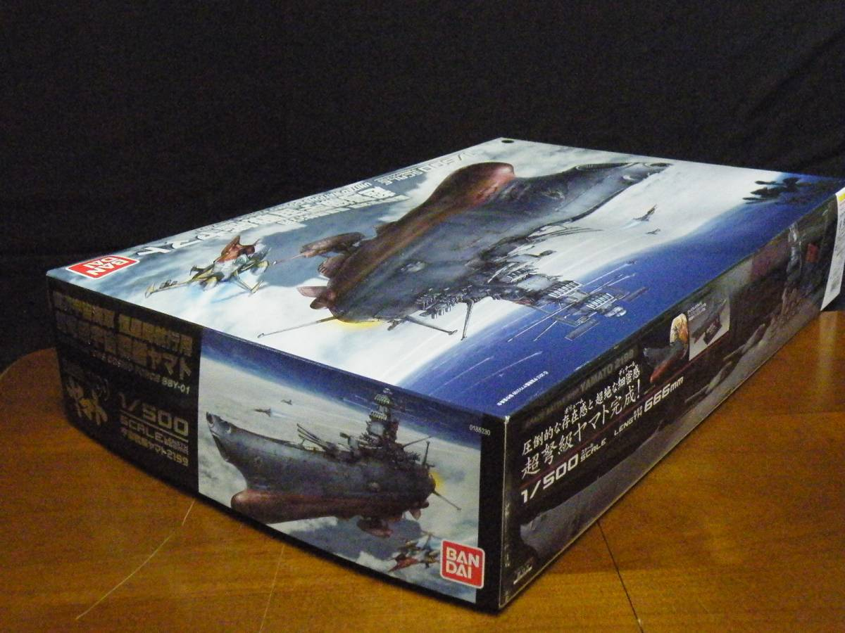 *超弩級宇宙戦艦 ヤマト*1:500SCALE/宇宙戦艦ヤマト2199/プラモデル/BANDAI/未組み立て_画像3