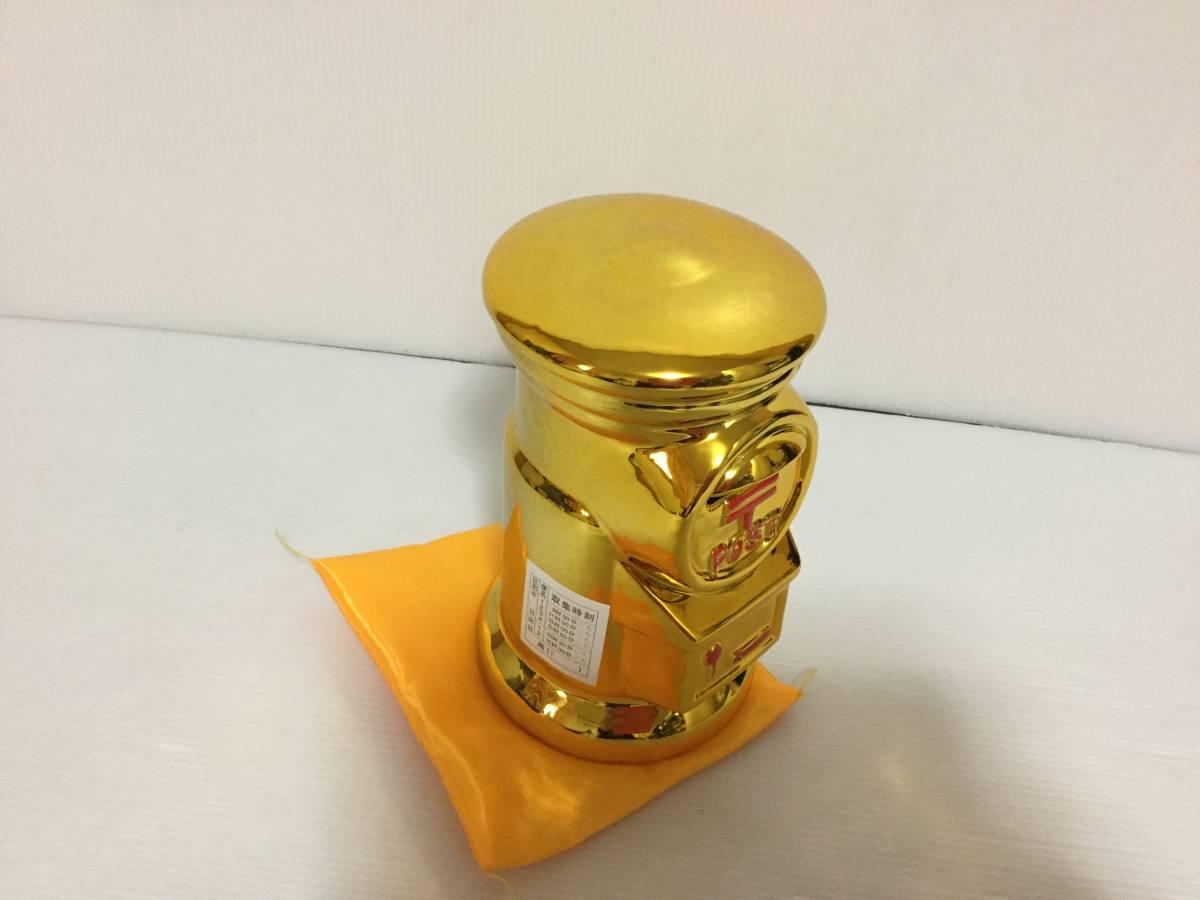 ゆうちょの貯金箱 非売品 金色 金運に恵まれる貴重な金色の貯金箱 未使用品 自宅保管品 高さ約18cm 横約11cm_画像2