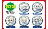 aaiwinn - 第2弾 5種 サークルK ファミマ けものフレンズ 5種 缶バッヂ /切手可 ファミリーマート オオカミ キツネ ホワイトタイガー