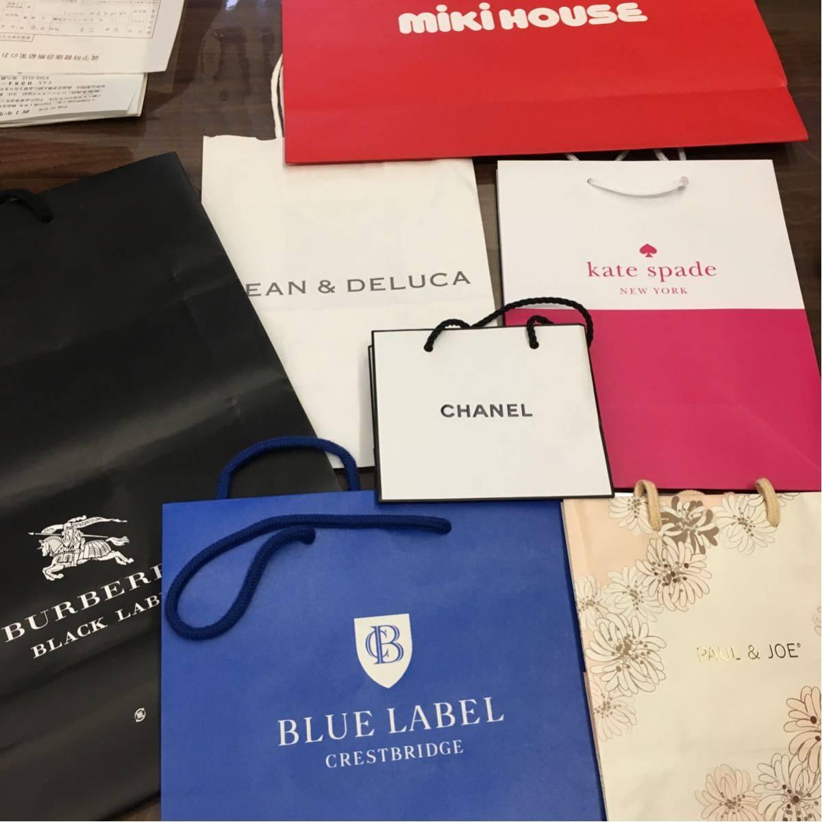 9ba52aff4e3eee brand shopa- paper bag shop sack set sale set Chanel Kate Spade Miki House  Paul & Joe Burberry Black Label