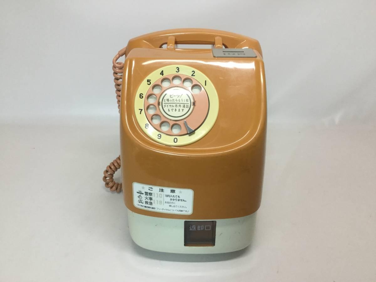 日本電信電話公社 NTT 675S-A2 ダイヤル式 公衆電話 ピンク 昭和 レトロ