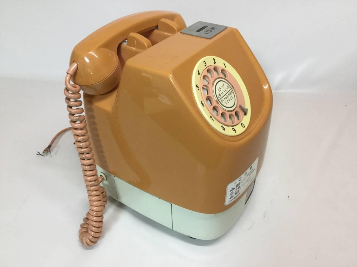 日本電信電話公社 NTT 675S-A2 ダイヤル式 公衆電話 ピンク 昭和 レトロ_画像3