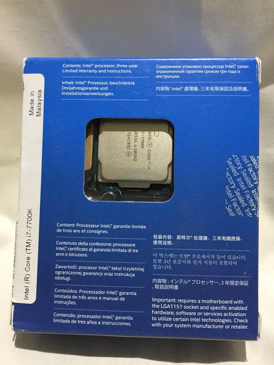 Intel Core i7-7700K 未開封品【箱不良】_画像4