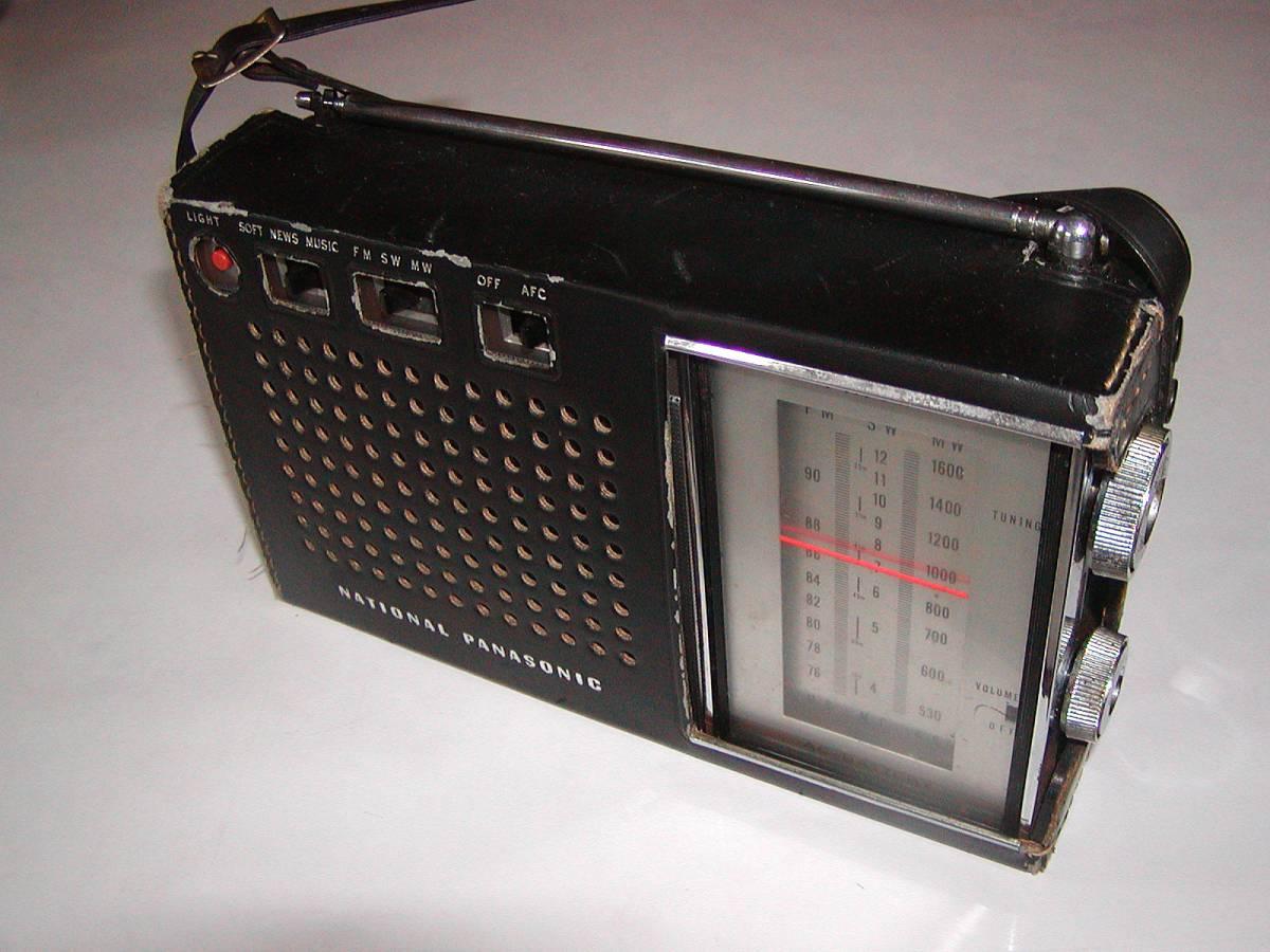 ◆NATIONAL RF-8760『前面シルバーの現代的デザイン』FM,AM,SW◆受信好調/動作良好◆_画像6