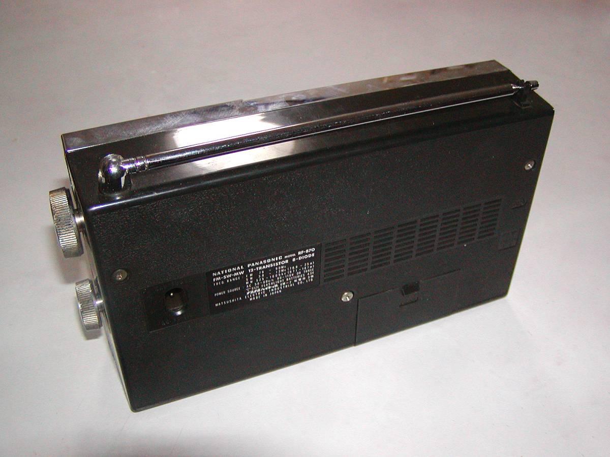 ◆NATIONAL RF-8760『前面シルバーの現代的デザイン』FM,AM,SW◆受信好調/動作良好◆_画像3