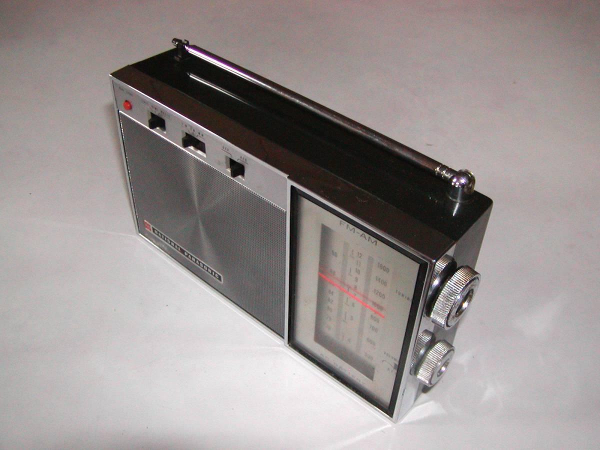 ◆NATIONAL RF-8760『前面シルバーの現代的デザイン』FM,AM,SW◆受信好調/動作良好◆