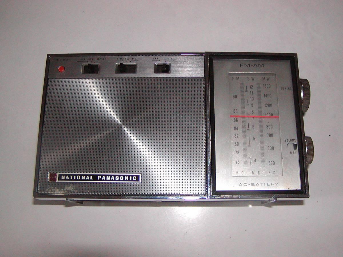 ◆NATIONAL RF-8760『前面シルバーの現代的デザイン』FM,AM,SW◆受信好調/動作良好◆_画像4