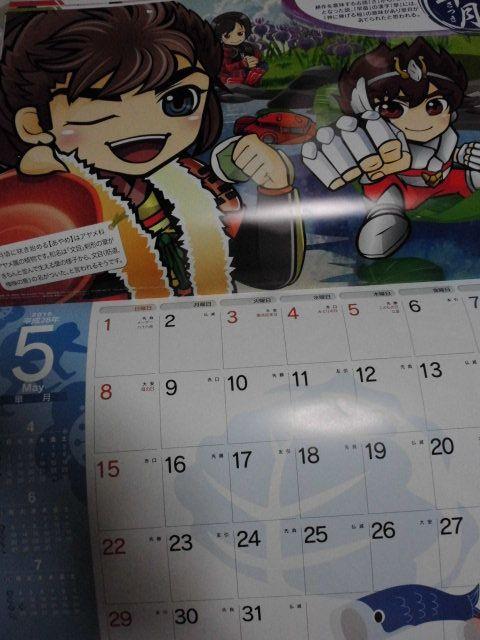 ★☆ 2016年壁掛けカレンダー パチンコ・パチスロキャラ満載!パチンコ店オリジナル?非売品 未使用です!  ☆★_画像5