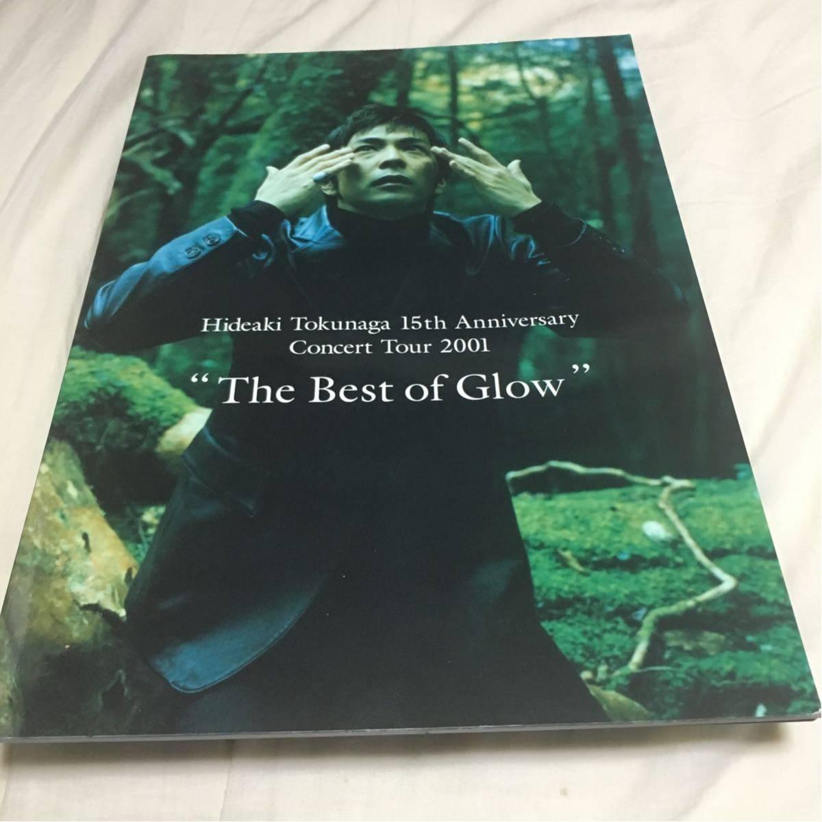 徳永英明 15th Anniversary Concert Tour 2001 The Best of Glow パンフ