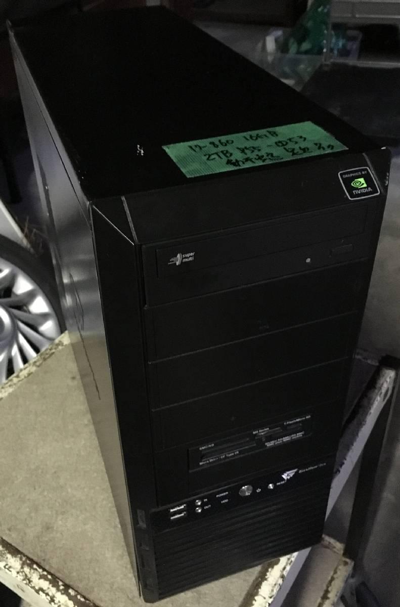 自作機 Corei7-860 /RAM16GB/2TB/Multi P55-CD53 動作OK 本体足欠品