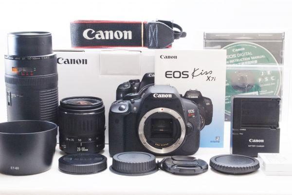 ☆美品☆ Canon キャノン EOS Kiss X7i ダブルズームキット 付属品一式 ♯18011904