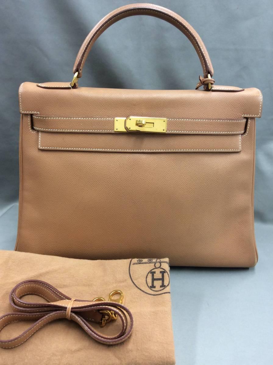 ●HERMES エルメス ケリー ベージュ ゴールド金具 2WAYバッグ 1995年製●