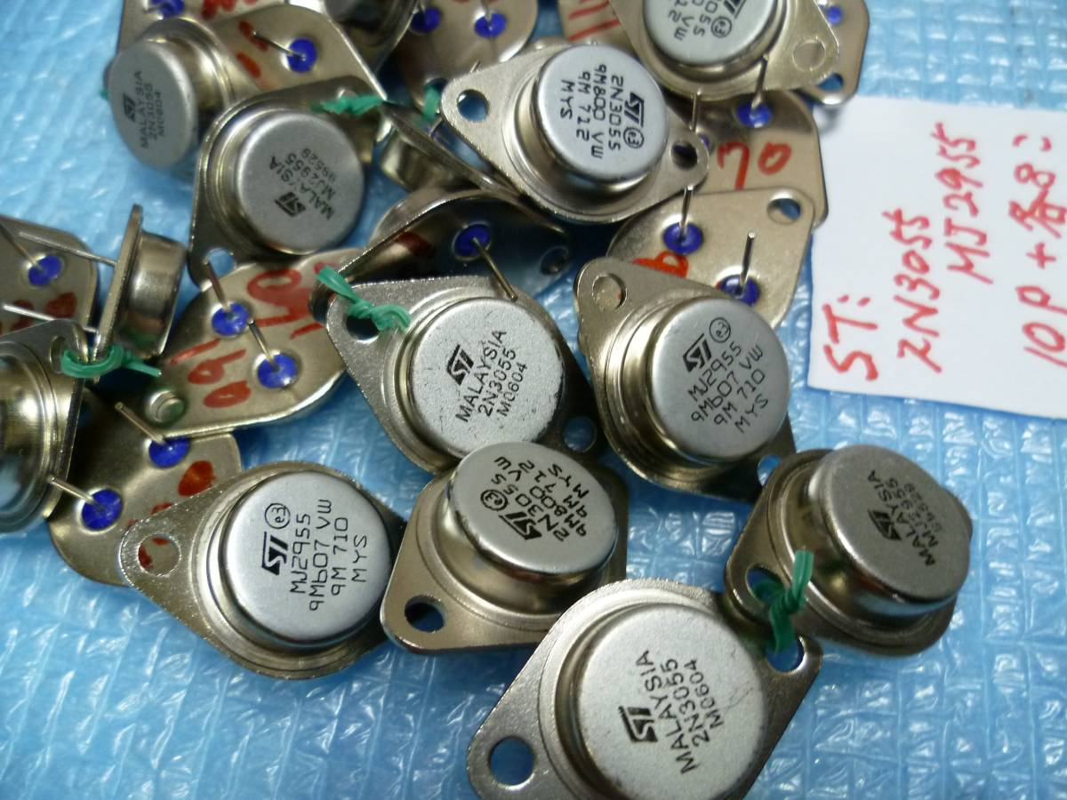 2N3055 と MJ2955 ST製10ペア と バラを各8個 の計36個セット(2)_画像4