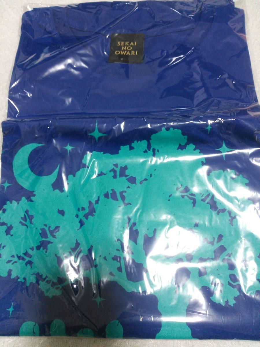 sekai no owari OXYスペシャルプレゼントキャンペーン当選品 ブルーTシャツ 未開封未使用品 Mサイズ 定型外送料無料