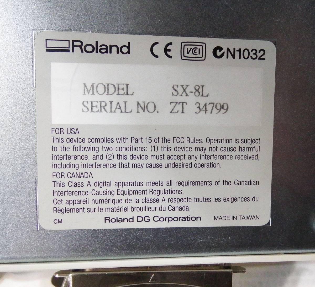★カッティングプロッター Roland STIKA SX-8★ シール自作に!_画像3