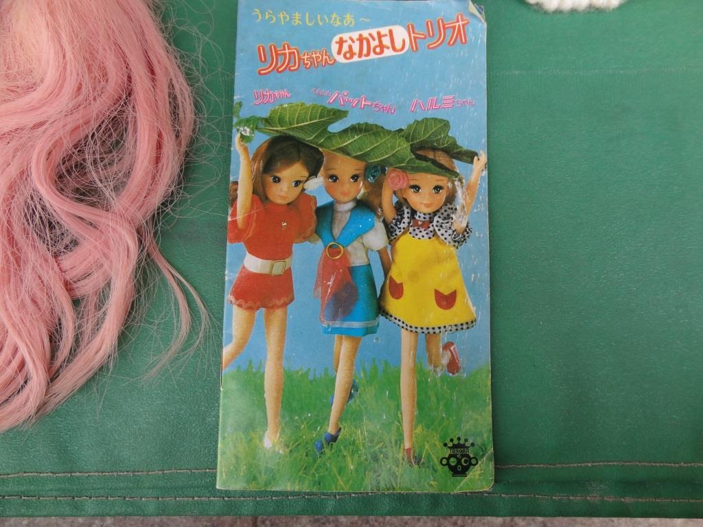 タカラ リカちゃん 着せ替え人形 洋服 靴 等 小物 セット 昭和レトロ 当時物 _画像10