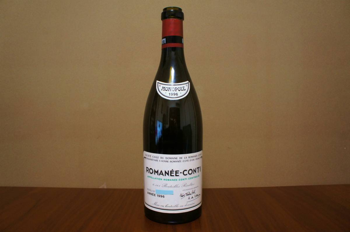 DRC ロマネコンティ 1996年 Romanee-Conti Grand Cru 空瓶 空ボトル