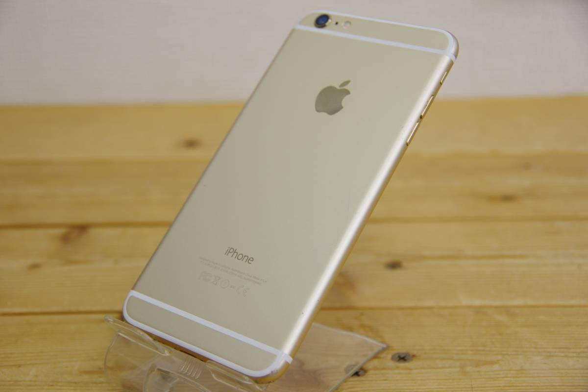 ジャンク docomo Apple iPhone 6 Plus 16GB ゴールド 液晶ヒビ割れ 利用制限◯_画像2
