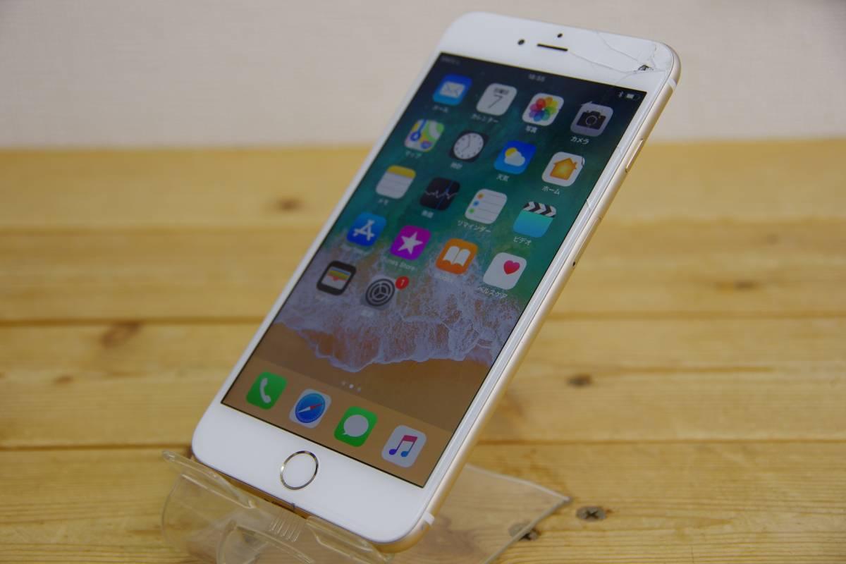 ジャンク docomo Apple iPhone 6 Plus 16GB ゴールド 液晶ヒビ割れ 利用制限◯