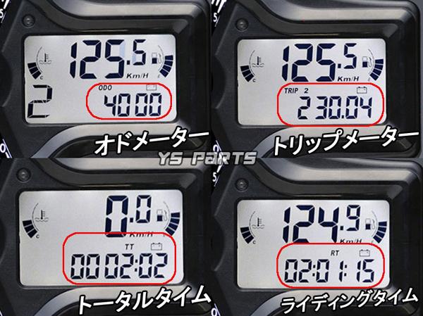 【学習機能ギアインジケーター】ACEWELL完全防水マルチメーター[12000rpm]ZXR400R/ZRX400/ZRX1100/ZRX1200/ニンジャ250R/ニンジャ400R等に_画像8