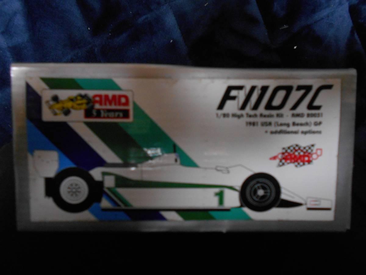 AMD 1/20 ウイリアムズ FW07C 1981 USA GP 送料込