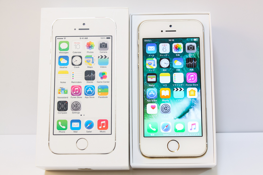 ★ iPhone 5s 32GB ゴールド / docomo / 判定〇 / 1円スタート ★