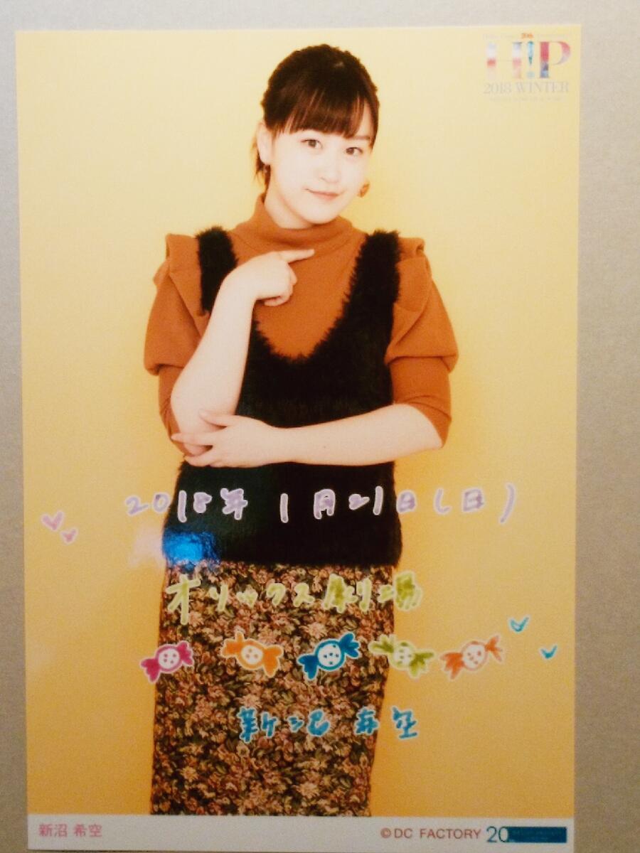つばきファクトリー 新沼希空 ハロプロ2018冬 1/21大阪 日替りソロA5ワイド生写真