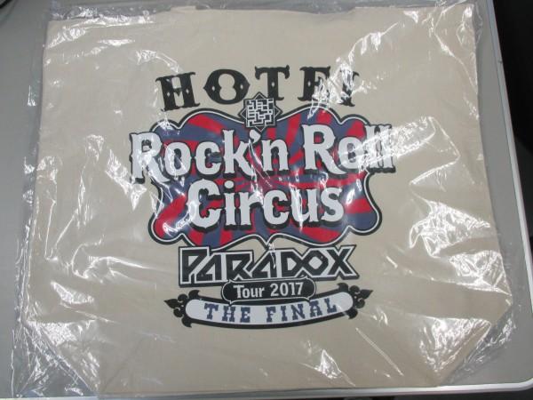 ★布袋寅泰グッズ RRC ビッグトートバッグ 「HOTEI Paradox Tour 2017 The FINAL Rock'n Roll Circus横浜アリーナ」★