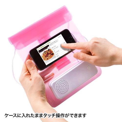 ◎サンワサプライ お風呂やキッチンなどでスマートフォンを使える 防水ケース付きスピーカー 5インチ用・ピンク MM-SPWP1P◎_画像2