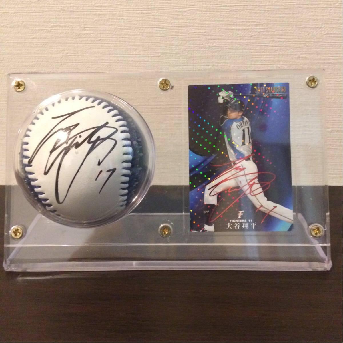大谷翔平 球団公認直筆サインボール コピーサインカードとケース付き