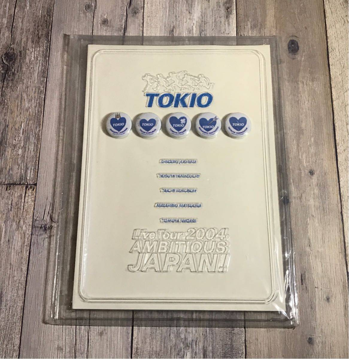 TOKIO Live Tour 2004 AMBITIOUS JAPAN パンフレット 缶バッジ付き k上