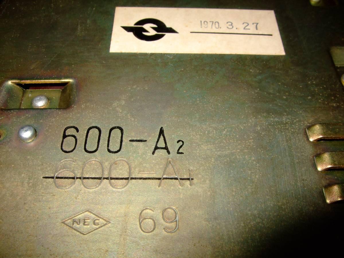 ◆昭和 日本電気/NEC製 電話機◆4号 黒電話◆昭和40年代◆光回線可/モジュラー接続可能/動作品_画像6