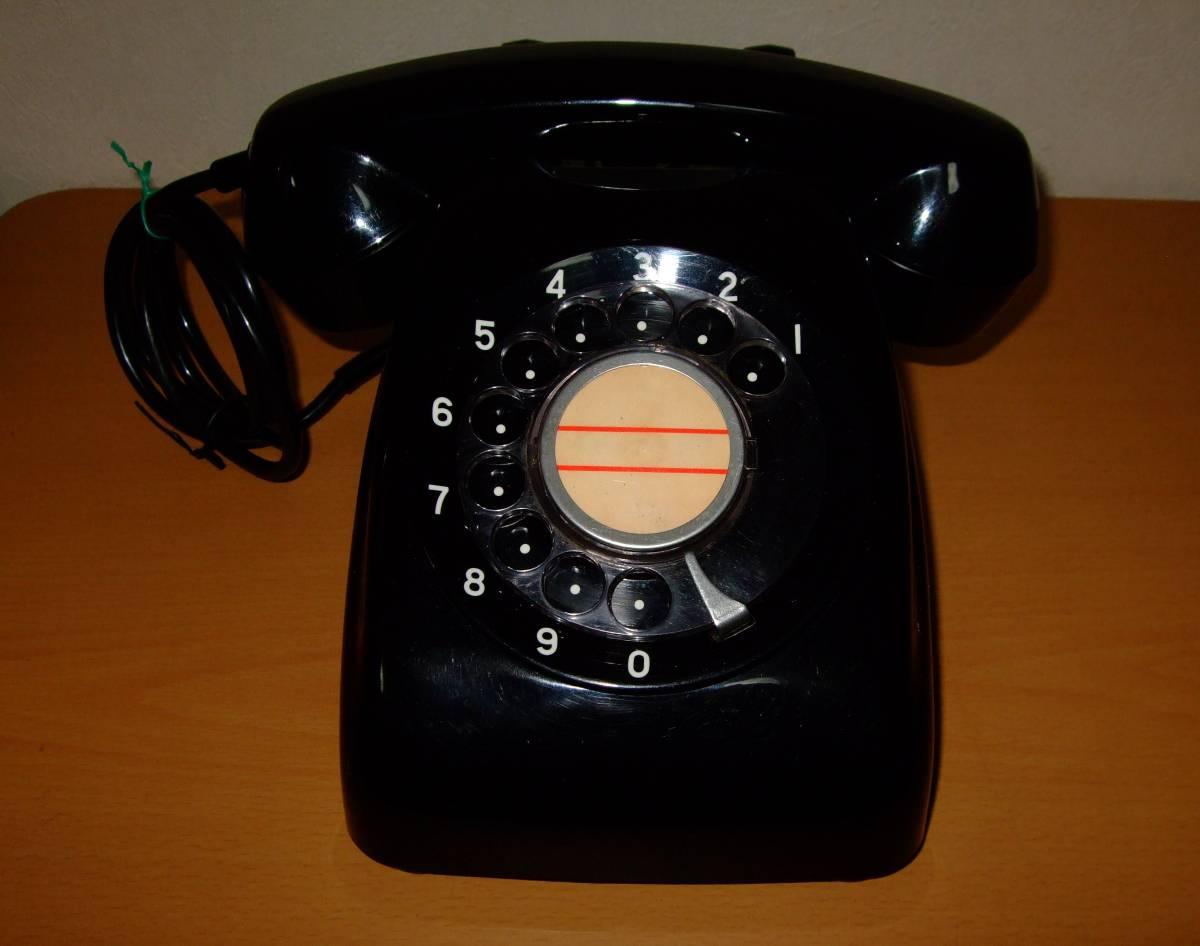 ◆昭和 日本電気/NEC製 電話機◆4号 黒電話◆昭和40年代◆光回線可/モジュラー接続可能/動作品