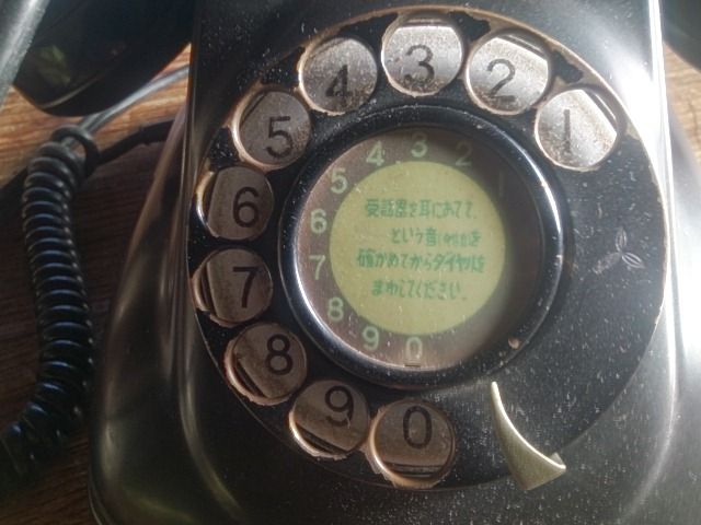 四号A自動式電話機_画像2