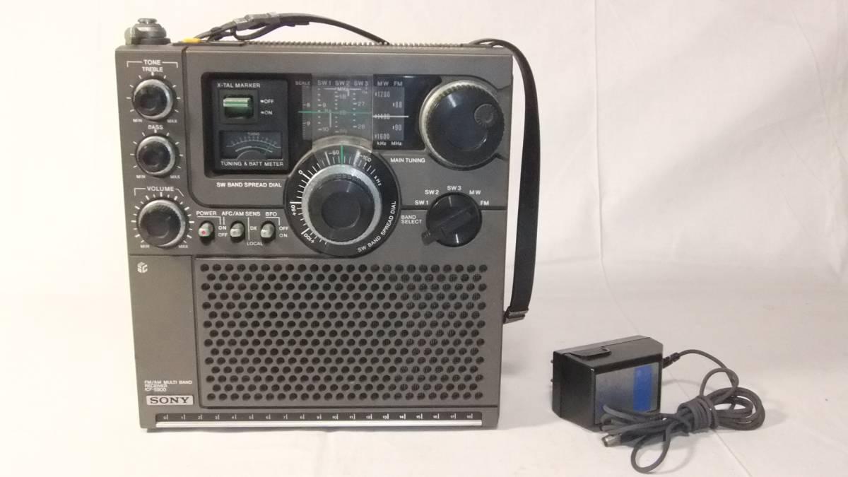 SONY ソニー SKY SENSOR  スカイセンサー  ICF-5900 ラジオ 受信確認済み ジャンク