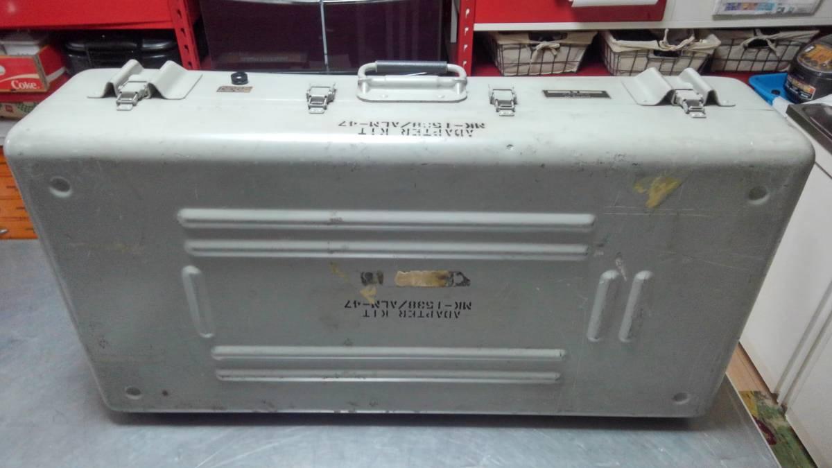 ゼロハリバートン希少ミリタリー軍用アルミケースUSAアメリカ軍アルミコンテナ非売品ミルスペックUSボックス機密ケース防水ビンテージ_画像5