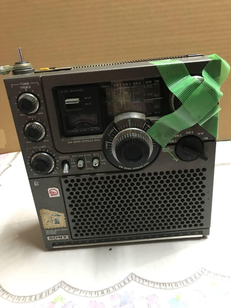 SONY FM/AM MULTI BAND RECEIVER BCLラジオ ICF-5900 中古 ジャンク扱い