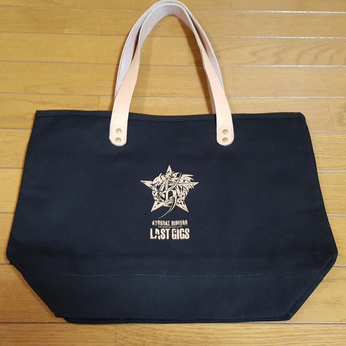 即決 完売品 氷室京介 フィルムコンサート 新品 レザーハンドルトートバッグ 未使用