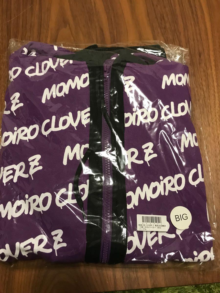 MOMOiRO CLOVER Z 真冬のSUMMER TIME 2016 パーカー (BIGサイズ) ★ 紫 高城れに