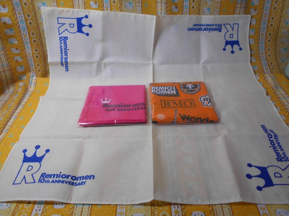 ♪新品Remioromenレミオロメン10thアニバーサリーハンカチクリーム&オレンジ&ピンク3色セット